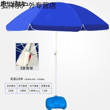 テートの丸い柄の傘はビーチパラソルでアウトア携帯ビーチ日焼け止めを商売しています。