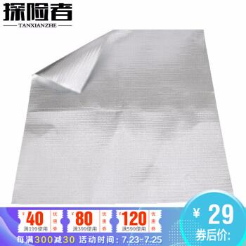 検査者(TAN XIAN ZHE)探検者アウドゥアルミホイル湿性防止パッドレジケートマットマットマットマットマットの多くの人が幅200*200 cm