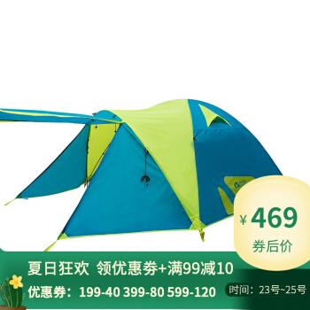 牧草高笛アウドアキャンプ防風防水二層三段アルミロッド冷山3 AIR天幕版エンジェルブルー