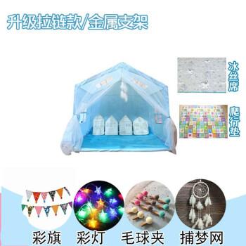 子供のテートの室内の赤ちゃんのゲームルームはベッドの神器の女の子の砦の男の子のおもちゃの家の側を分けて青い+をつけています。