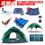 検査者アップグレードモデル全自動液体弾テセットアウドア3-4人ダブルキャンプビーチテン日焼け止め防水防風アップキャンプセット8つの収納バッグをプレゼントします。