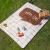 狼行者レイジャパッド湿気防止パッドアウドアキャンプで洗濯できるマット防水厚め芝生マット