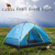 ラクダアウドアローロープ二層テート3-4人野外キャンピング多機能自動免除構築スピーディープ防水テート8 W 3 ALJ 007、軍緑、縄張り式