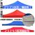 アウドア広告テート四角い傘の厚い屋根の布の屋台折りたたみ畳のテート布の日除けの雨覆い印刷3*3尖頭の日焼け止めのブルーステープ