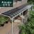 アルミニウム合金の屋根の日よけ棚静音防雨蓬pcスタミナ板の雨陽幌アウドゥア別荘のベランダの透明な雨はアルミニウム合金のステントの透明な雨幌アウドゥアPCの耐力板の雨覆いの標準型(ビルの下に郵送します)の60平方以上があります。