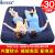 INTEXエベレスト家庭用枕を内蔵しています。エレクトリアベッド+電気ポンプダンベル137*191*22 cm