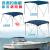 ヨットヨットヨットヨットゴムボート突撃船釣り船用日除け雨覆い厚くてめキャンバスアルミニウム合金サポートMA 06-3-4梁棚が1.7-19メートル幅の船に適しています。