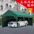 屋根を雨覆い、車の日よけ棚を移動します。折りたたみ畳車庫アウドアパーキングマウンテン庭迷彩救援四脚テージ特注広告日傘簡易日除け3*3 m囲いなし