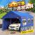 アウドア駐車場の自動車のサンバイザーの日よけテン自動車の家用棚雨ポン移動車庫棚の簡易屋台テート長5.3*幅2.8メートル帯の布
