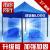 アウドア広告テート印字四脚雨棚の屋台折りたたみ畳駐車棚伸縮テート大きな傘の展示販売アウトア雨屋夜市の屋台3*6延長金鋼(厚いブルー布)