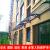 バルコニー屋根工事のプラスチック鋼スタンドの日よけ棚のバルコニーは雨覆いの雨を遮り、窓に雨覆いの別荘のバルコニーは透明で雨を防いでいます。アウドゥア自動車の駐車日よけテンはドアに設置して120×壁を貼る120 cm強化型です。