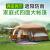アウドアドレイン6-10人多機能キャンプ帳8-12人旅行探検テン2室1室複数人二階建て大型テンCM 096軍緑トランペット(5-8人)
