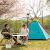 ブラック鹿インディアンキャンプキャンプ場アウドゥア家庭3-4人大人空間防雨厚いめ野外キャンプテーンマイカーキャンプキャンプキャンプ家庭用テーン蔚藍ステンレスシャフト