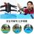 ラクダCAMELラクダアウドアローロープ二重テート3-4人野外キャンピング多機能自動免除スペアディープオープン防水テート8 W 3 ALJ 007ブルー