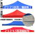 アウドア広告テート四角い傘厚いめ屋根布の屋台折りたたみ畳テートの日除け雨幌印刷3*3尖っています。