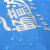 Easy Tour 210*210 cmレジカマット牛津布湿气防止パッドアウドアキャンプ携帯テートブルー
