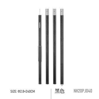 NatureHikeノルトロッドアルミニウム合金天幕棒支持棒门庁支柱4节2.4 m太アルミニウム棒付属品黒(単根2.4 m)