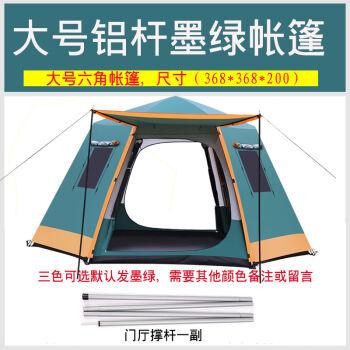 アウドア全自動テートアウドア防水キャンプテートレジャーテーン3-4人余り防水野営キャンプ2ドアテート2階厚防雨キャンプ墨緑色