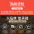 吉龍(Jilong)エイトレットキャンプエアベル厚め款191×137×22 CM